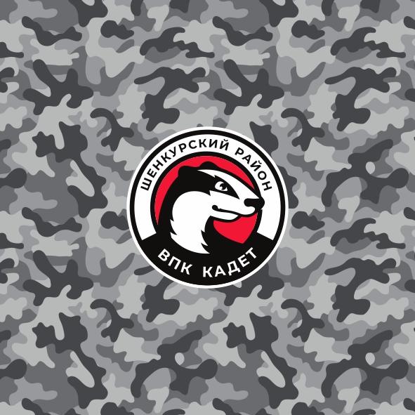 logo_page-0001