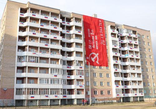 всероссийская акция «Флаг России. 9 мая»